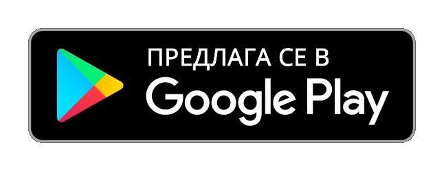 Pobeditel.bg App - футболни прогнози за днес